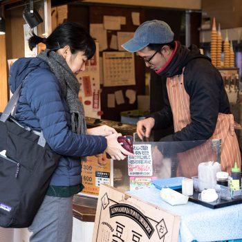 Kioto – Ruokakierros